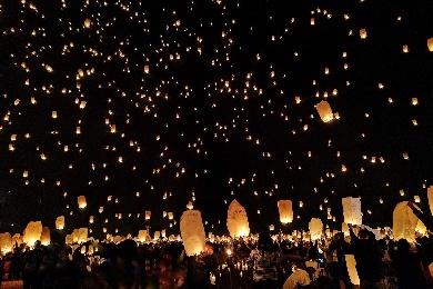 1000 Lights: Water Lantern Festivals